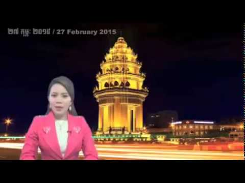 CNRP Daily news 27 February 2015 | Khmer hot news | khmer news | Today news | world news