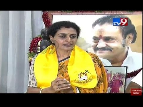 Nandamuri Suhasini Press Meet || LIVE - TV9