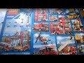 LEGO CITY 60004 лего сити пожарная часть обзор пожарной машины станции и вертолета mp3