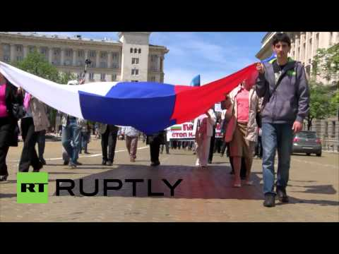 Bulgaria: Protesters demand NATO exit at rally in Sofia