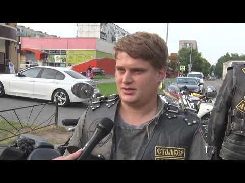 Десна-ТВ: День за днём от 16.08.2018