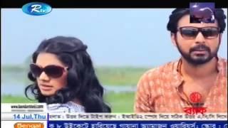 Download Eid Ul Fitr Bangla Natok 2016   Beat Ft  Tisha,Nisho 3Gp Mp4