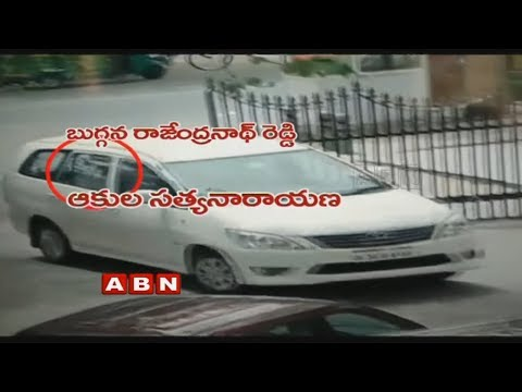 YSRCP Buggana Rajendranath Reddy responds on Secret meet with BJP Leaders