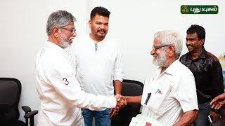 Traffic Ramaswamy Movie Audio Launch   S. A. Chandrasekhar   Red Carpet   24/06/2018