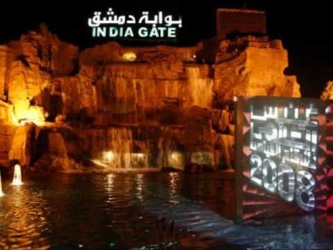 السياح في سورية - سويسرا الشرق / Tourism in Syria - Tourist Trip