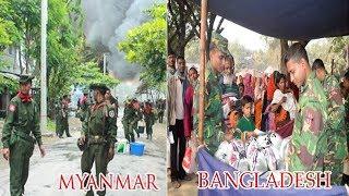 সব সেনা এক নয় দেখিয়ে দিলো বাংলাদেশ সেনাবাহিনী - রোহিঙ্গ্যা মুসলমান