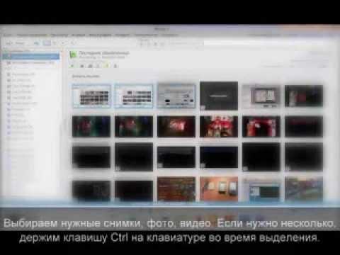 Видео как самой создать видео
