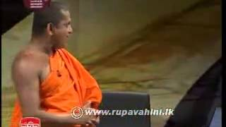 Sinhala (සිංහල) - Lesson 14   Jathika Pasala   Advanced Level (A/L) [2013]