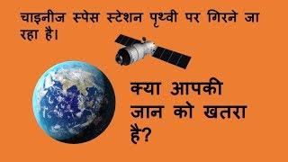 Science News # 3, News from NASA, ISRO, IITs, IISc, Coral Reefs