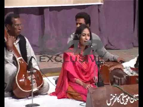 All Pakistan Music Conference2009 City42