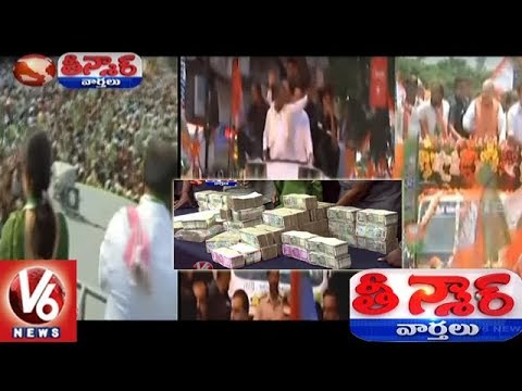 Karnataka Polls Saw Most Expenditure Ever By Parties | Teenmaar News | V6 News