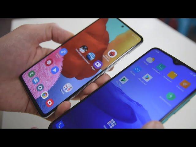 КОНКУРС! И обзор Samsung Galaxy A51 против Xiaomi Redmi Note 8 Pro / Арстайл /