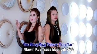 Tsis pom qab tu siab (Official MV DEMO) - Npaub Thoj & Nyiaj Vwj