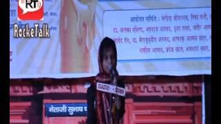 Tumhari Kasam Tumko Bhulaya Nahi Hai New Ghazal by Hina Anjum New Mushaira Girl Female Meerut Mushai
