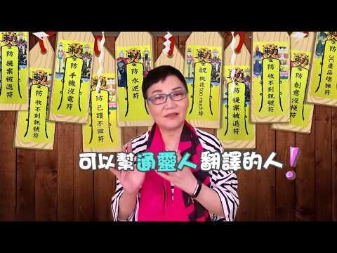 《看不見的台灣》張小燕推薦|6/15(五)神展開ONLINE