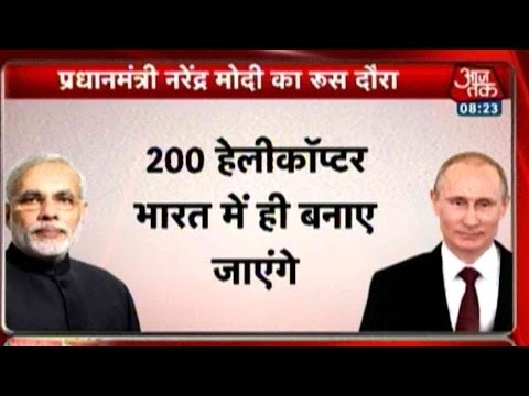 PM Modi To Visit Russia Today, Talks On Nuclear Energy Expected