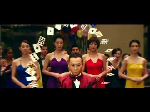 賭城風雲 (From Vegas to Macau)劇照