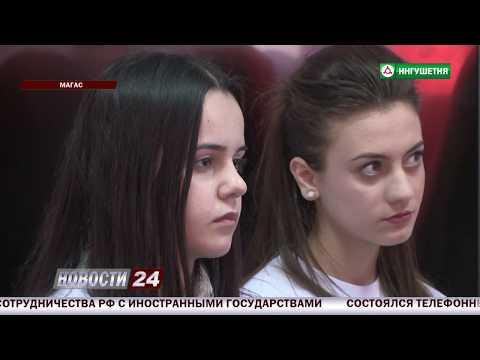 Ингушетию посетил Евгений Петросян.