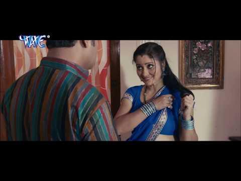 ई का हो रहल बा - Ka Ho Rahal Ba | Bhojpuri  Scence HD