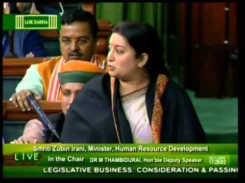 The Indian Institutes of Information Technology Bill, 2014: Smt. Smriti Irani: 26.11.2014
