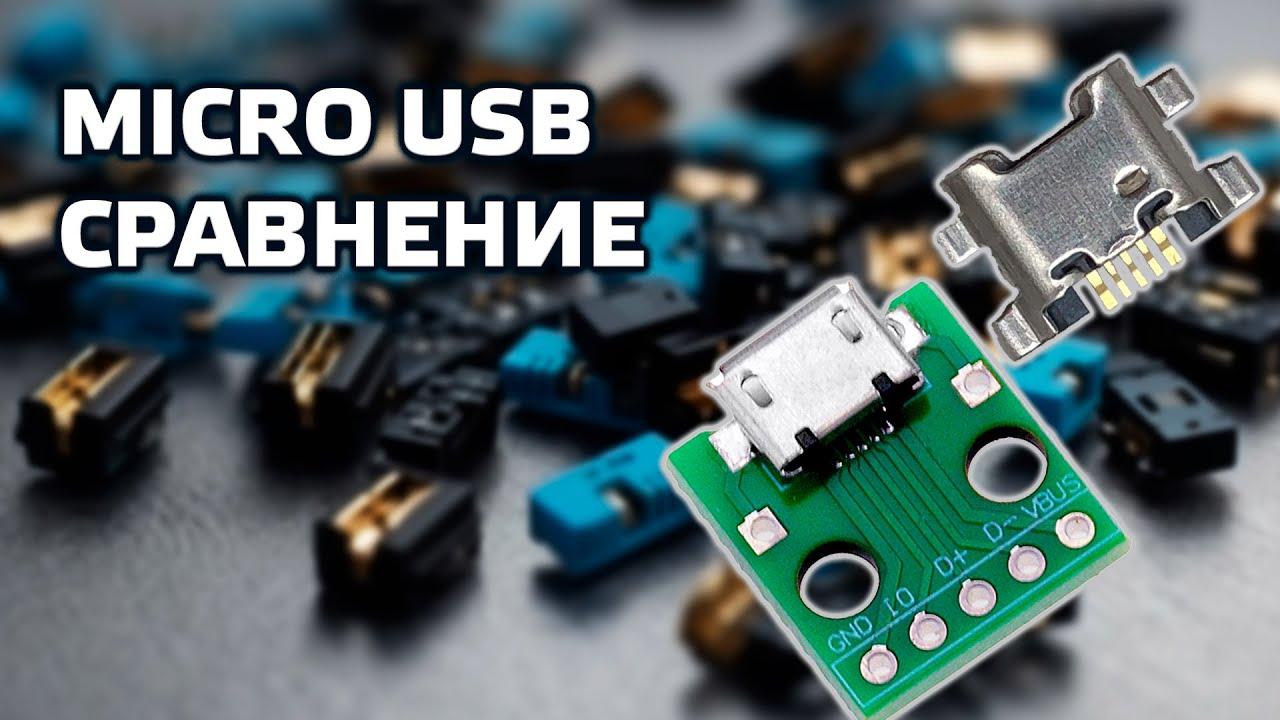 Arduino с usb-портом своими руками 57