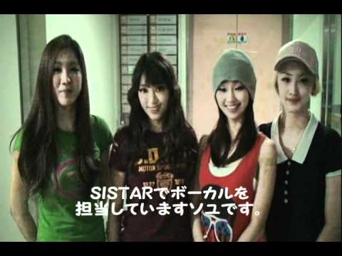 Message from SISTAR (???)