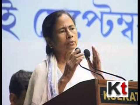 Mamata Banerjee at Samonnoy Sobha