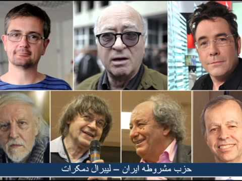 حمله جنایتکارانه به نشريه فرانسوى شارلى ابدو