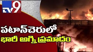 Nayani Narasimha Reddy on Agarwal Rubber Factory fire accident