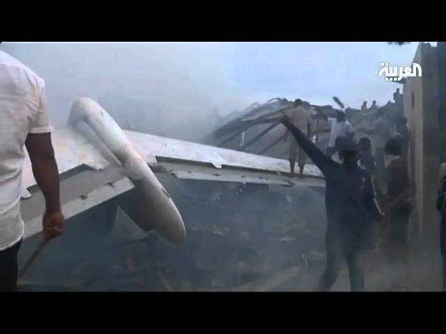 Dana Air Crash.mp4