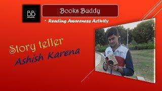 Motivational Story teller Ashish Karena | motivational speech | booksbuddy | jamnagar