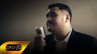 Mike Mohede Sampai Kapan Official Music Video