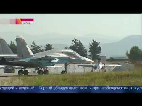 Как работают в Сирии наши военные летчики