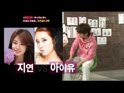Yoo Seung Ho selects IU as his ideal woman