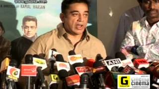 Vishwaroopam - Kamal Haasan Special Press Meet on Vishwaroopam Part1