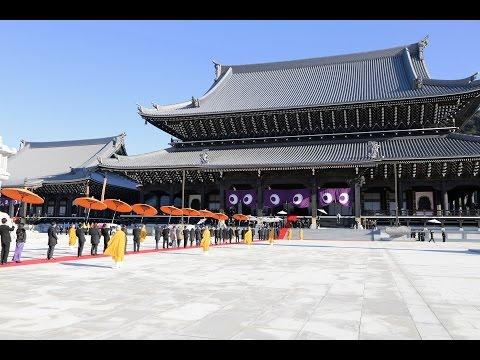 Hội Nghị thượng đỉnh Phật Giáo thế giới lần thứ 6 tại Nhật Bản 2014