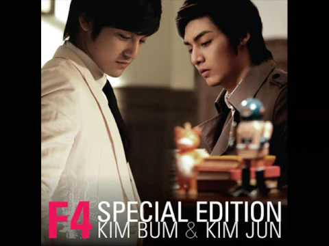Kim Bum i am going to meet you now lyrics