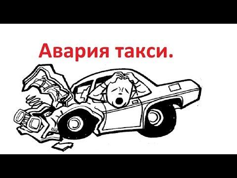Опять ДТП! Пьяная за рулём?