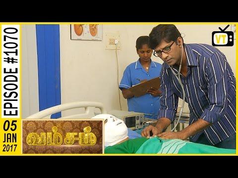 Vamsam - வம்சம் | Tamil Serial | Sun TV |  Epi 1070 | 05/01/2017 thumbnail