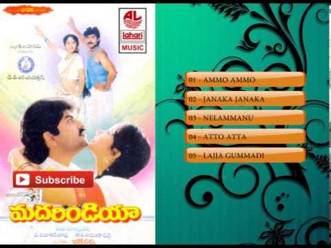 Mother India Telugu Movie Full Songs | Jukebox | Jagapathi Babu, Aamani video