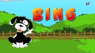 Бинго собака | рифмы песни | Песни для детей | Bingo Dog Song | Kids Rhymes | Baby Songs