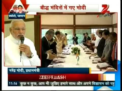 Mr. Vibhav Kant Upadhyay with PM Narendra Modi at lunch hosted by Buddhist Association, Kyoto