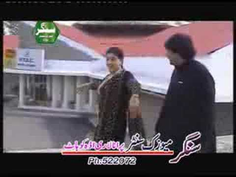 yawa jenai da  pashto new song 2008 channo