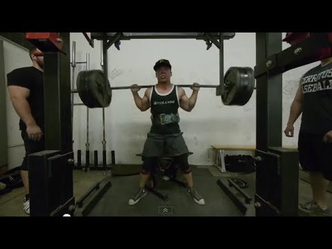 Metroflex LBC Guide to Powerlifting: SQUAT Image 1