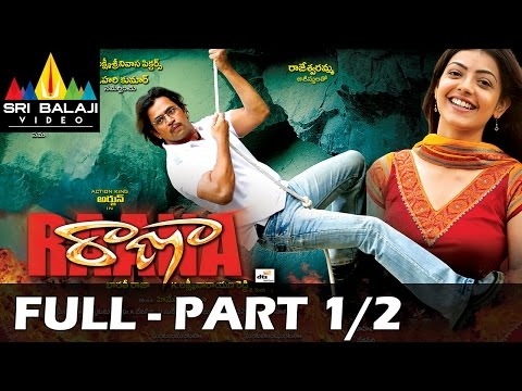 Raana Telugu Full Movie | Part 12 | Arjun Kajal Agarwal (New...