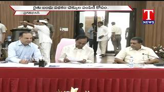CM KCR about Pass Book Distribution | TS Govt releases Funds for Rythu Bandhu Pathakam |TNewsTelugu