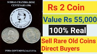 Rs 2 Coin - Value Rs 55,000 | 100% Real - Sell Rare Old Coins & Notes to Direct Buyers