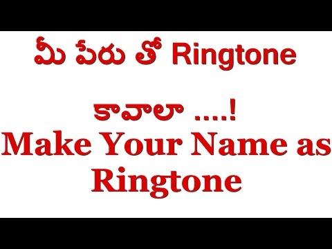 Make Your Name as Ringtone (మీ పేరు తో Ringtone  కావాలా ....!)