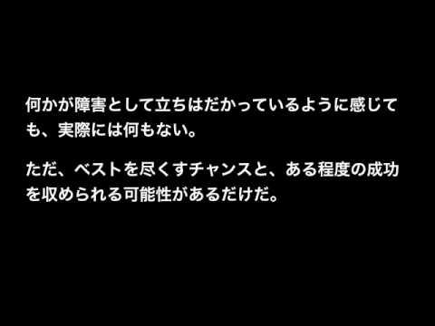 名言〜マイケル・ジョーダン〜