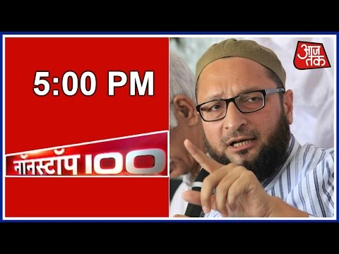 Nonstop 100: Centre And State Govt Have Failed At Solving The Kashmir Issue: Asaduddin Owaisi